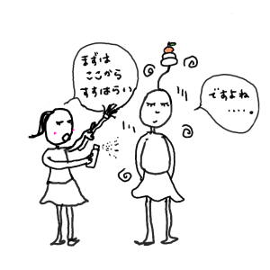 susuharai-1