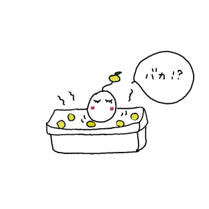 ofuro-hie-1