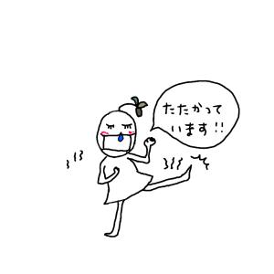 kaze-influenza